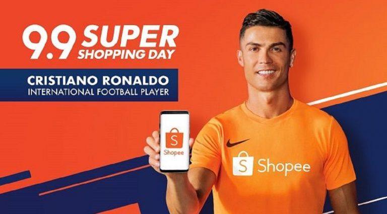 Cristiano Ronaldo spot