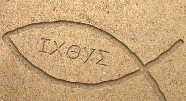 pesce simbolo