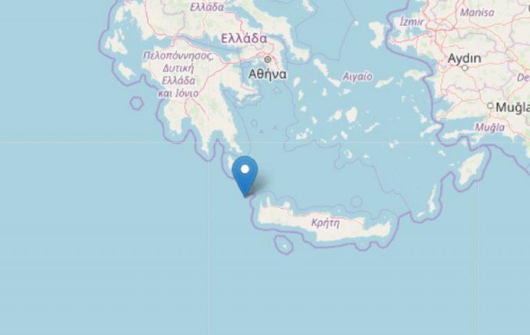 terremoto grecia