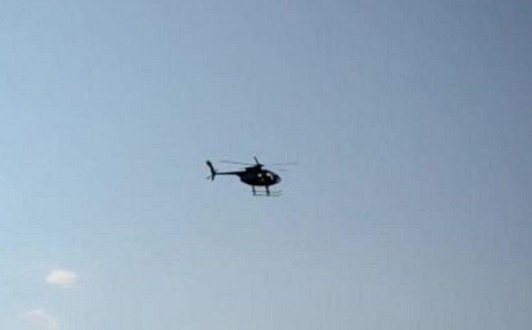 elicottero disperso hawaii