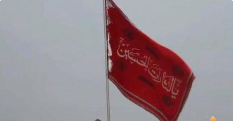 bandiera rossa iran