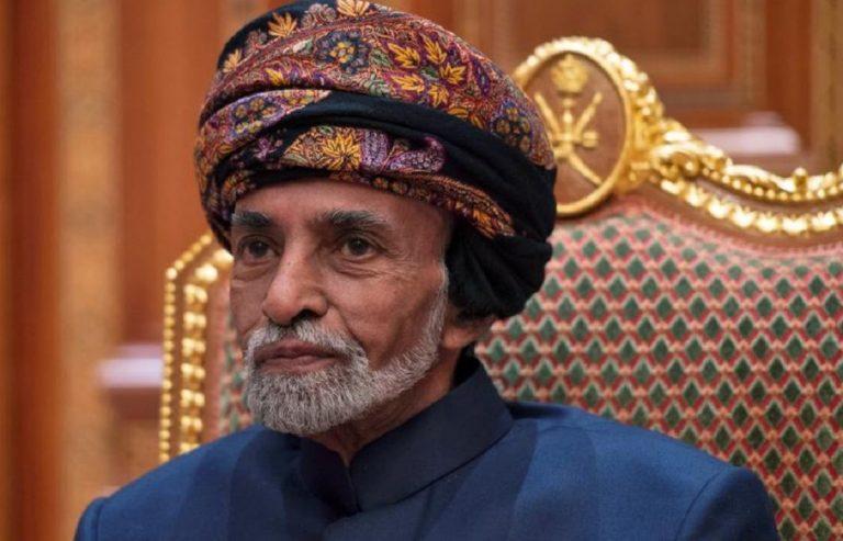 morto sultano oman