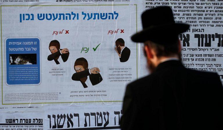 Coronavirus: a Israele gli ebrei ortodossi sono a rischio contagio