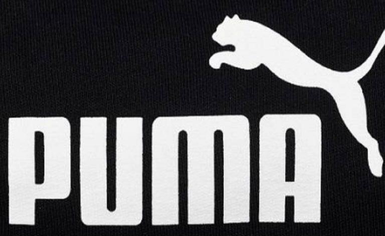 PumaHitler