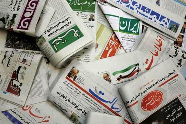 Coronavirus Iran giornali
