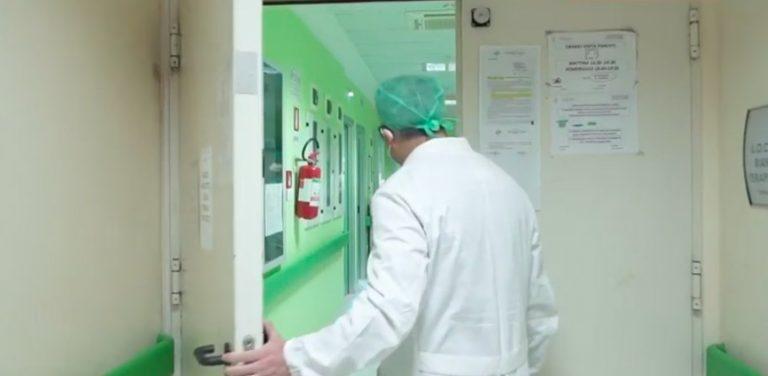 ospedale riuniti roma