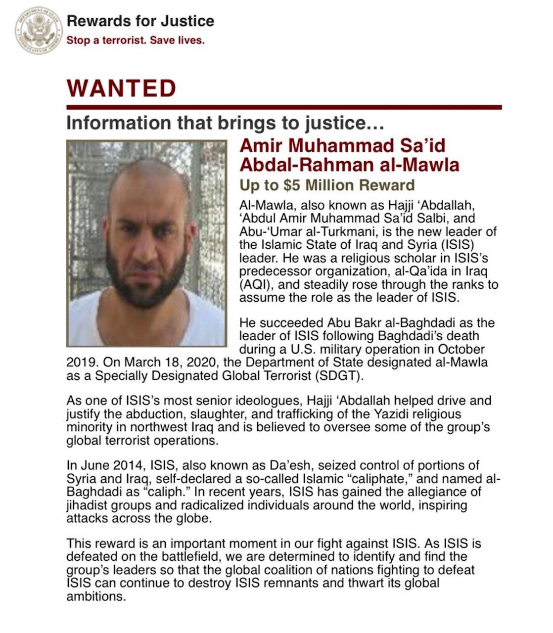 reward abu al ashimi apr 25 20203579