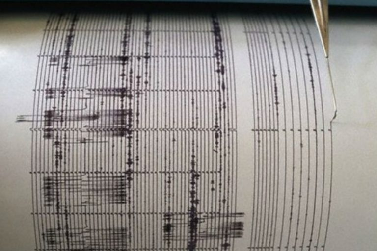 sciame-sismico-italia