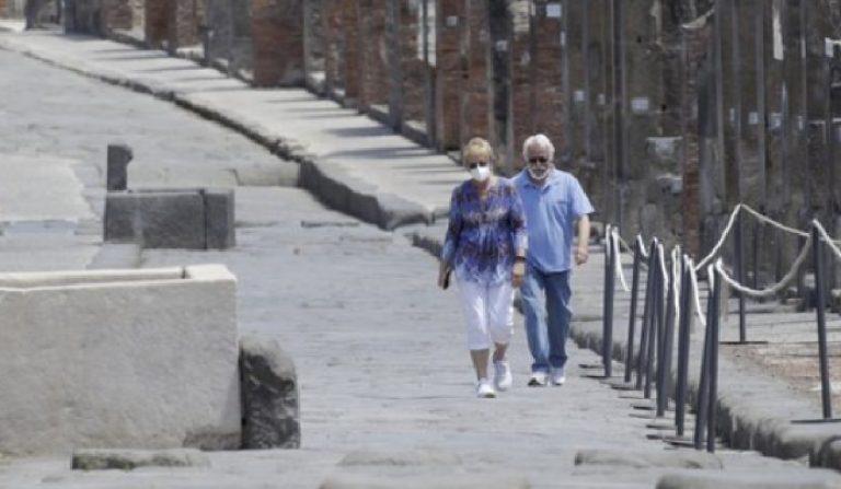 Turisti americani Pompei