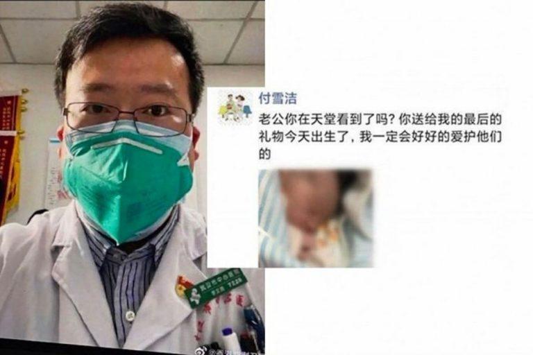 coronavirus Wuhan figlio