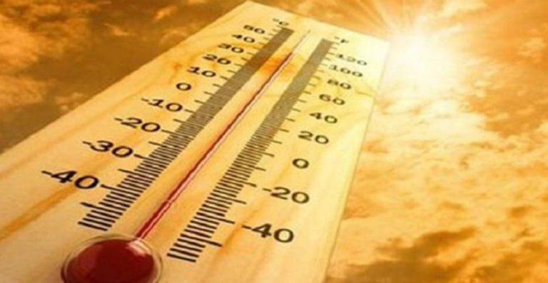 meteo temperature