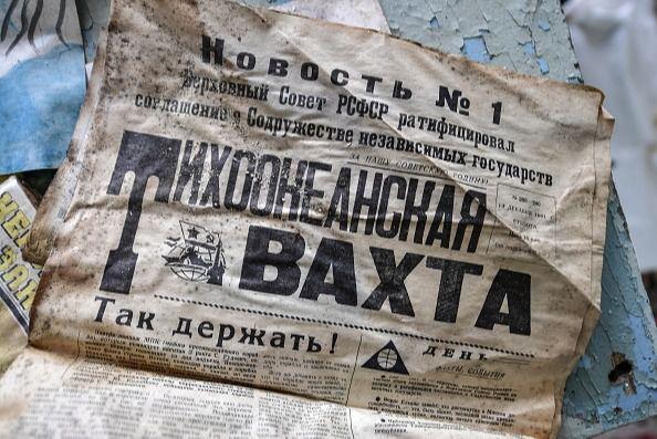 Russia città abbandonata