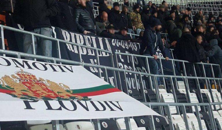 bulgaria squadra 60 positivi