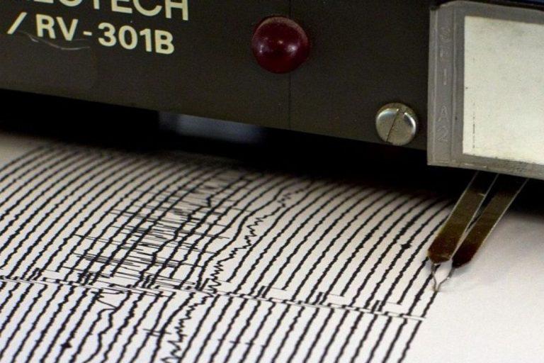 terremoto messina magnitudo