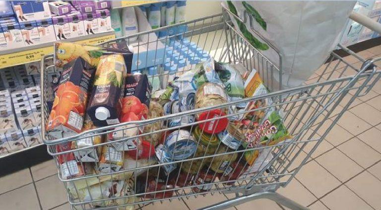 code supermercato 768x425