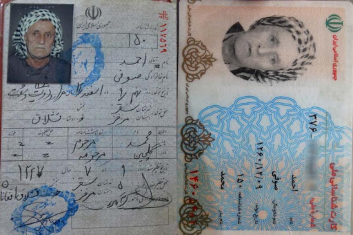 carta identità uomo più vecchio del mondo