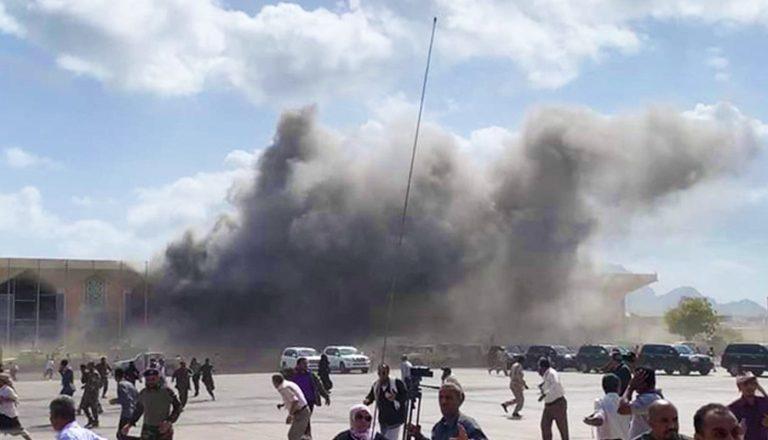 aeroporto aden yemen 768x440