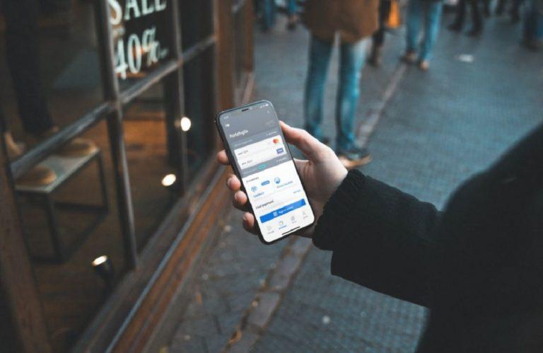 IO, come funziona l'app per il cashback