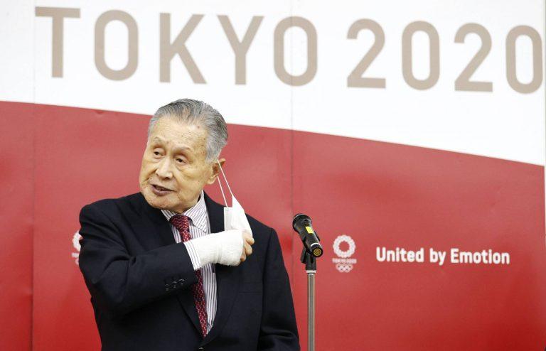 Comitato Tokyo 2020