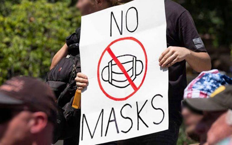 Mamma no mask multa