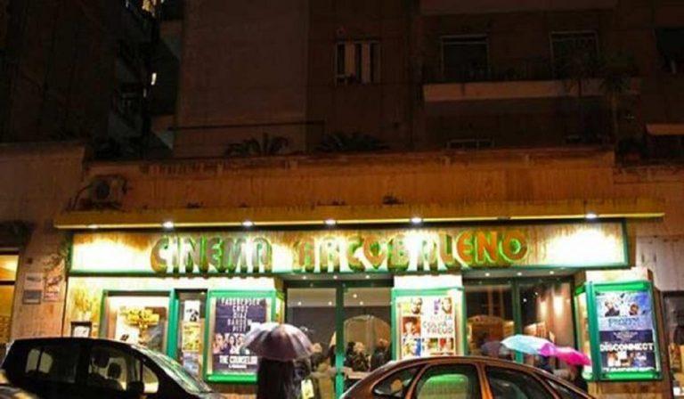 cinema arcobaleno vomero supermercato cinese