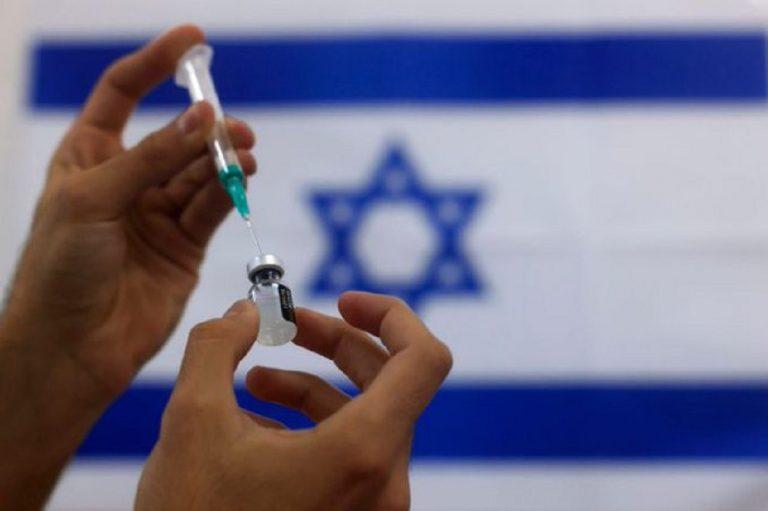 israele riapre vaccinazione