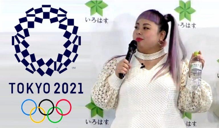 """Olimpiadi a Tokyo: donna """"maiale"""" per l'inaugurazione, è polemica"""