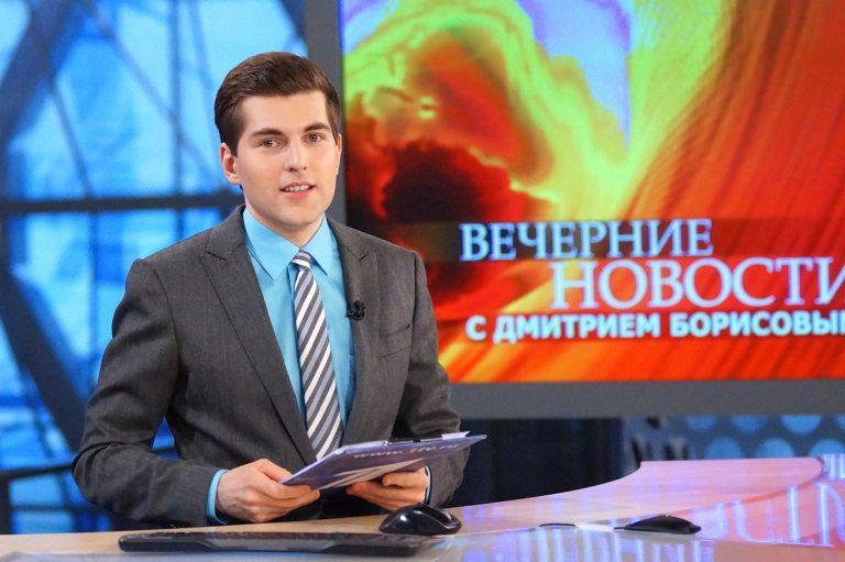 Scuse Borsov