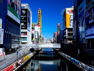 Covid-19 in aumentano nel Giappone, la situazione