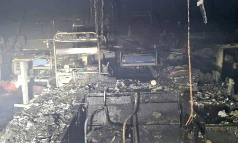 India incendio reparto covid