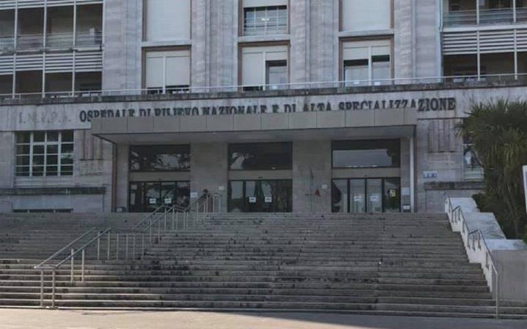 L'ospedale Monaldi di Napoli