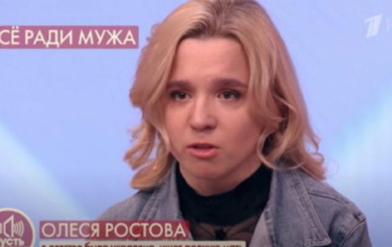 Olesya Rostova Angela