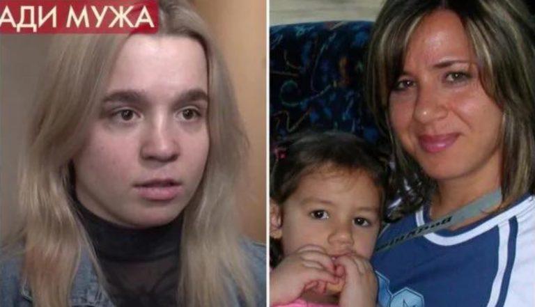 Olesya Rostova Denise Pipitone Piera Maggio