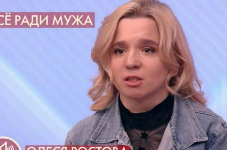 Olesya Rostova avvocato Piera Maggio