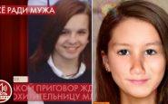 Olesya Rostova dna barbara d'urso