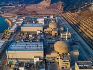 La centrale di Taishan