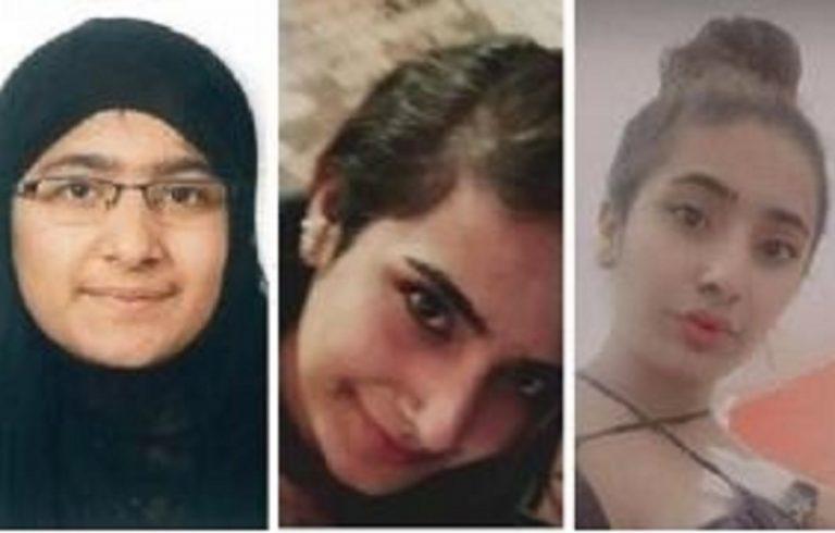 Saman Abbas: l'sms al fidanzato per proteggerlo
