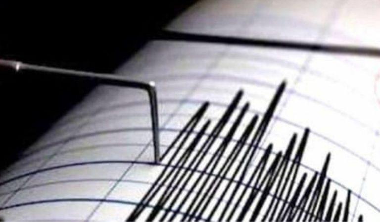 terremoto Perugia