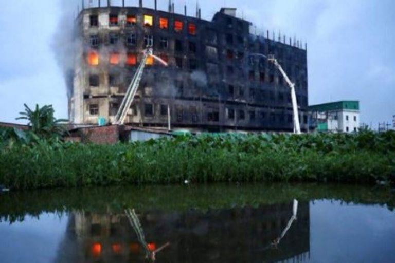Incendio fabbrica Bangladesh