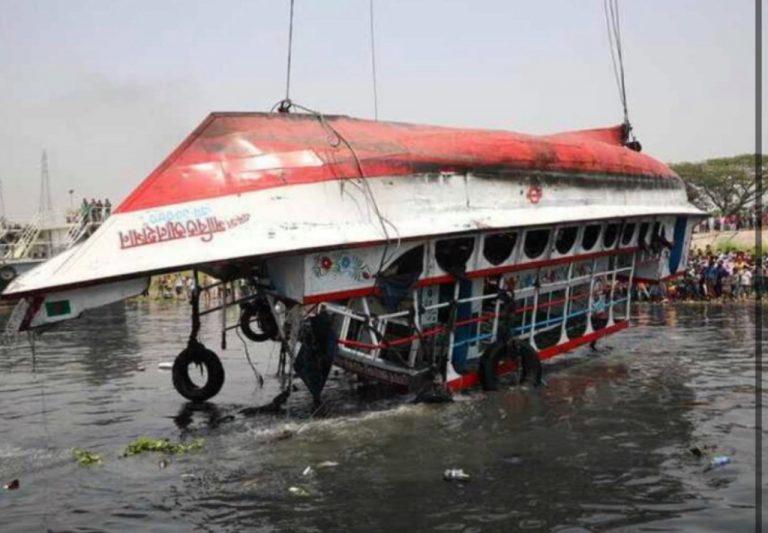 Incidente Bangladesh