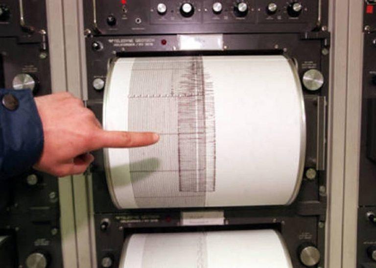 terremoto 2 768x547