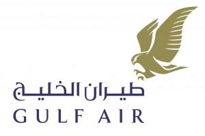 Gulf Air GF 300x199