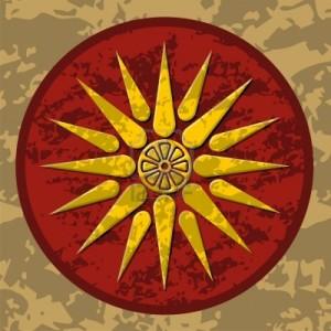 1885783 simbolo del sole philip ii re di macedonia padre di alessandro il grande1 300x300