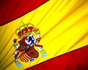 Bandiera spagnola 300x240