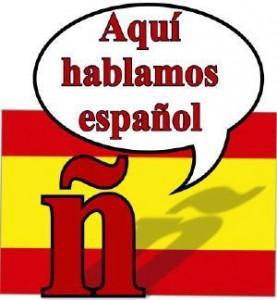 apprendere la lingua spagnola in 30 minuti L bnVuP  277x300